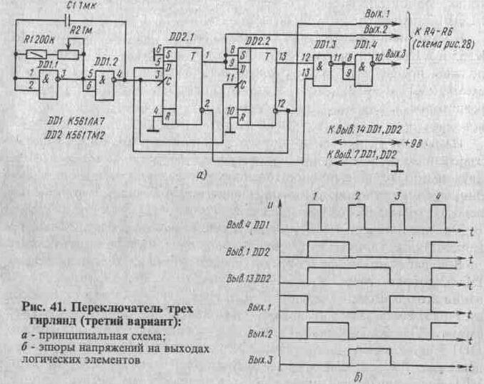 Принципиальная схема спидометр камаз