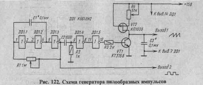 На полевом транзисторе VT2 и
