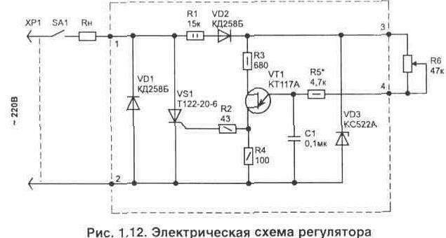 Электрические схемы бесплатно