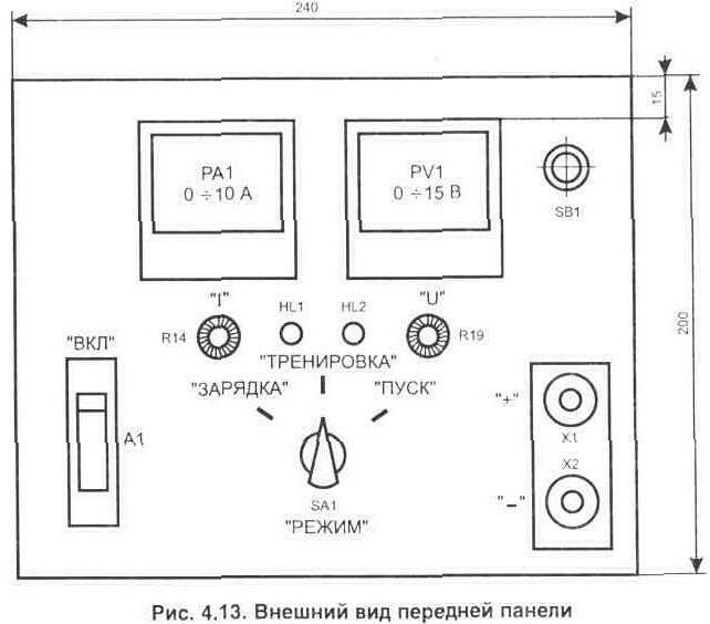 Импульс ЗП-02. Схема
