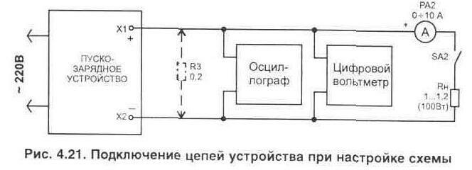 на электрической схеме