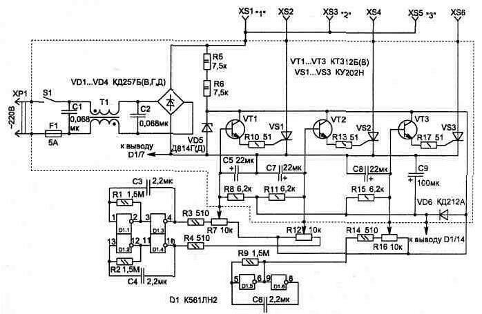 Схема электрическая sven sps